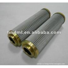 Фильтрующий картридж REXROTH R901025384 063D10H, вставка масляного фильтра управления электрическим вентилятором