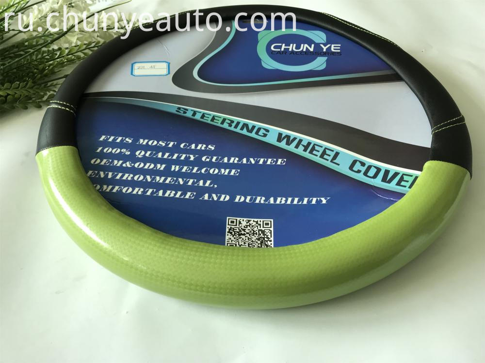 lemon green steering wheel cover