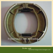 JD 125motorcycle 130mm brake shoe after sale market for yamaha
