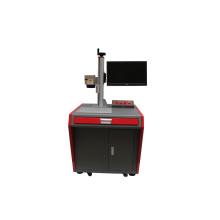 High precision fiber laser marking machine