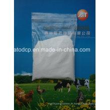 Poudre blanche Feed Grade DCP 18%