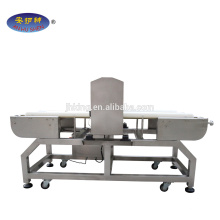Metal Detector for plastics/leathers/cement material industry EJH-D300