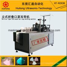 Machine ultrasonique automatique de soudure d'Earloop de pli de masque (type vertical)