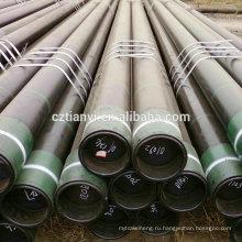 Прямая труба для нефтепровода высокого качества, Китай