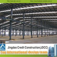 Entrepôt de structure métallique professionnel et de haute qualité