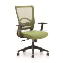 X1-02BT-MF modern computer chair