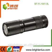 Alibaba Cheap Sale Aluminium 9 Led Small Torch Keychain mini-pistolet pour enfants