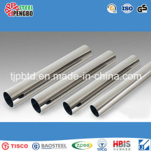ERW Mild Steel Round Tube/ Oval Tube/Special Shape Tube
