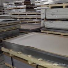 Aluminum Sheet Lf21