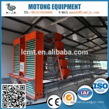 poultry equipment price