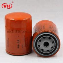 industrial compressor oil filter cartridge VKXJ9310 PH8A