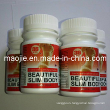 Оптовые продажи красивые тонкие тела вес потеря капсула (MJ-BSB55)