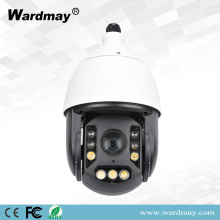 18X 2.0MP Auto tracking Speed ​​Dome IP-camera