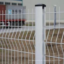 PVC geschweißter Sicherheitszaun mit niedrigem Preis