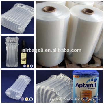 Multi layer Nylon coextruded film for making air columns bags film