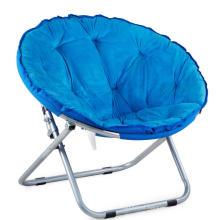 Outdoor Portable Sofa Sun Lounger Round Moon Folding Chair