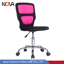Modern Furniture Colorful Mini Adjustable small swivel kids Computer Chair For Children with wheels