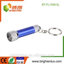 Beau cadeau de Noël Mini taille Lampe de poche Porte-clés Matal Impression de logo bon marché Promotionnel Lampe à LED 5Led à vendre