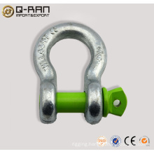 G209 Forged Steel Screw Pin Bow Shackle