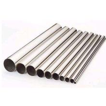 Высокое качество круглый полый цен на сталь полые круглые стали для горячая распродажа и быстрая доставка !!