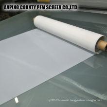 Polyamide Nylon Screen Wire Mesh