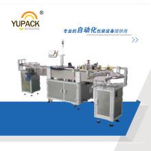 High Speed Pharmaceutical Sticker Labeling Machine