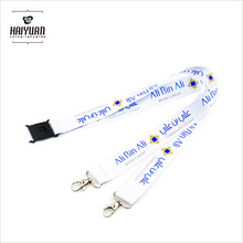 Double Clips Heat Transfer Printing Lanyard