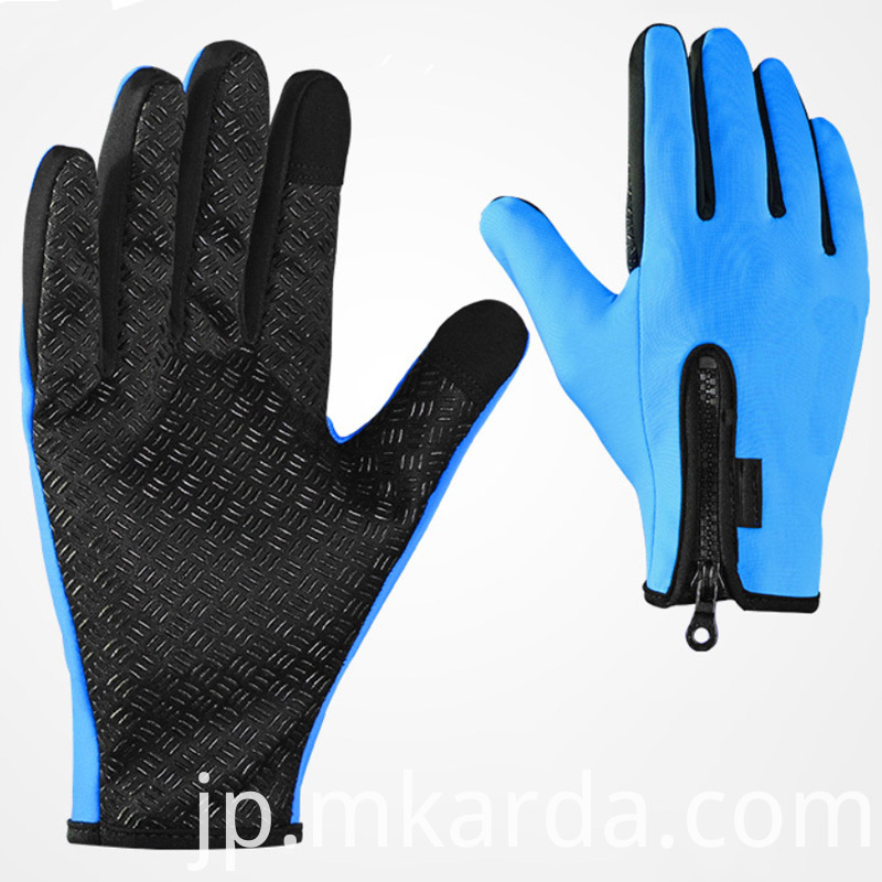 Sport Scooter Gloves