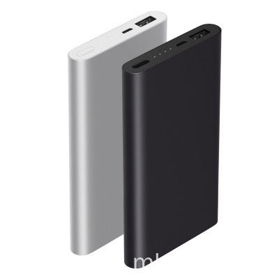 Powerbank compatibile con ricarica per tablet 5V / 2.1A