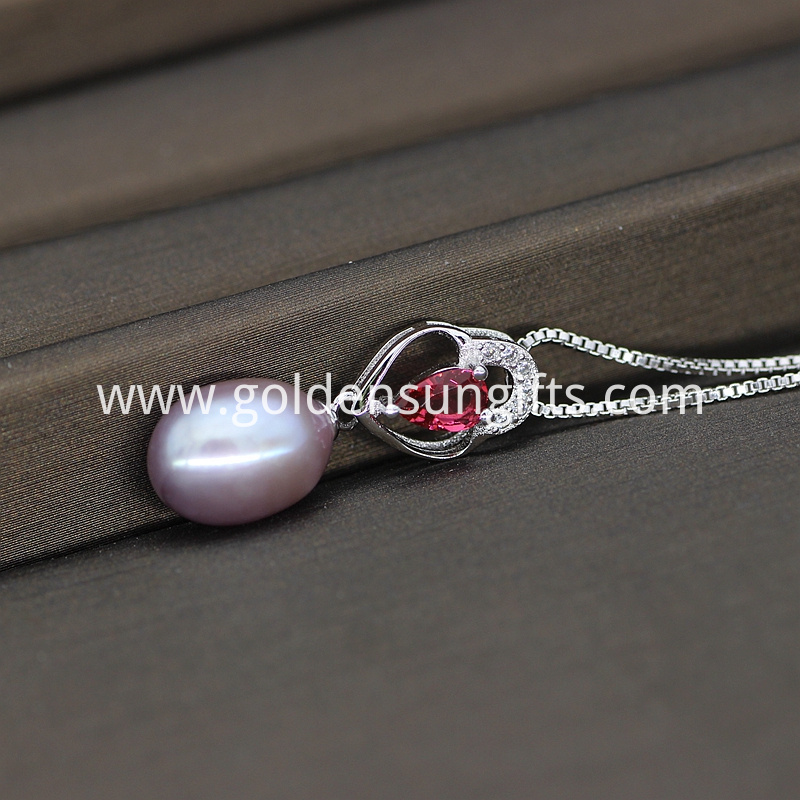 Purple Rice Pearl Pendant