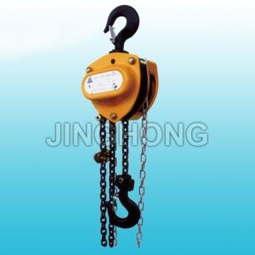 Chain Machine Hoist Rigging
