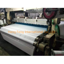 Tsudakoma Zw405 Waterjet Loom 210cm Textile Machine with Staubli 2521A Dobby for Sale in Running Condition Weaving Shirting Year 1997