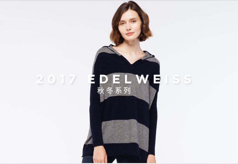 75% Silk 25% Cashmere Sweater -6