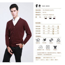 Bn488 Yak Wool/Cashmere V Neck Cardigan Long Sleeve Sweater/Clothing/Garment/Knitwear