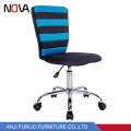 Small Comfortable Kids Adjustable Chair relaxing Mesh chairs for home