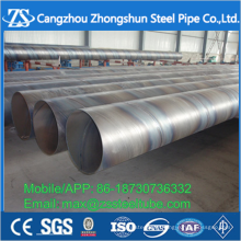 SSAW ERW spiral welded steel pipe/ China manufacture and low price