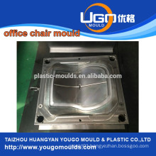 Taizhou plastic office chair mould makers