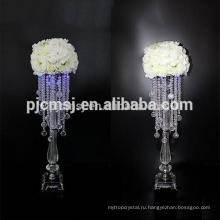 дешевые оптовая кристалл центральным для домашнего украшения & свадебный