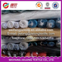 20*16 high quality cotton twill stock fabric in Changyi