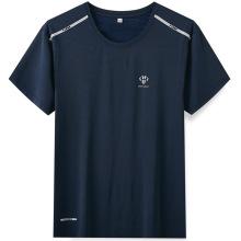 Herren Mesh Kurzarm T-Shirt