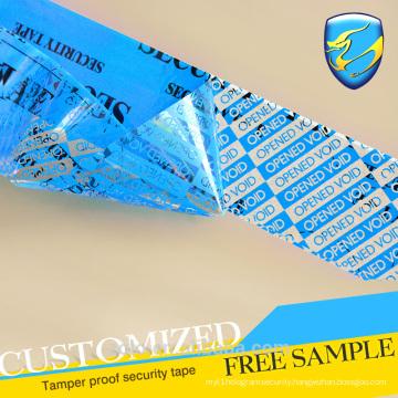 Custom PET carton tape security sealing tamper void tape