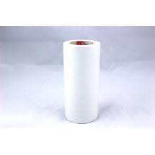PVC Electrical Tape (Flame Retardant, 180um)