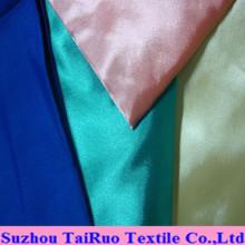 Silk Satin Farben von Shiny für Bettwäsche