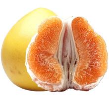 2021 New Season Fresh Shaddock Dilicious Grapefruit Honey Golden Pomelo
