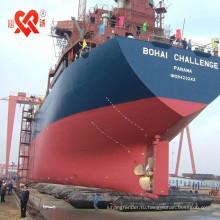СИНЬЧЭН Китае с аттестацией судно, используемое спасательный катер морской спасательный Подушка безопасности