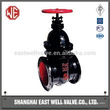 Swing gate valve
