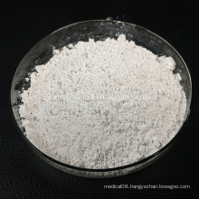 supply high quality and good price Dronedarone Hydrochloride