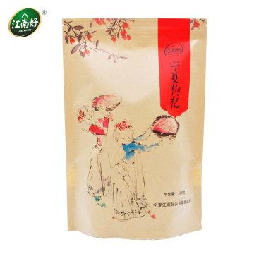 Organic Wolfberry/Goji Berry 500g