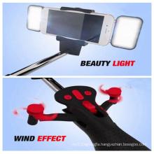 2016 Popular Selfie Stick with Fan Fill Light