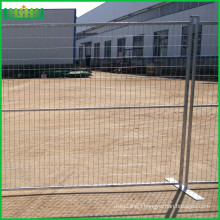 portable security fence panel